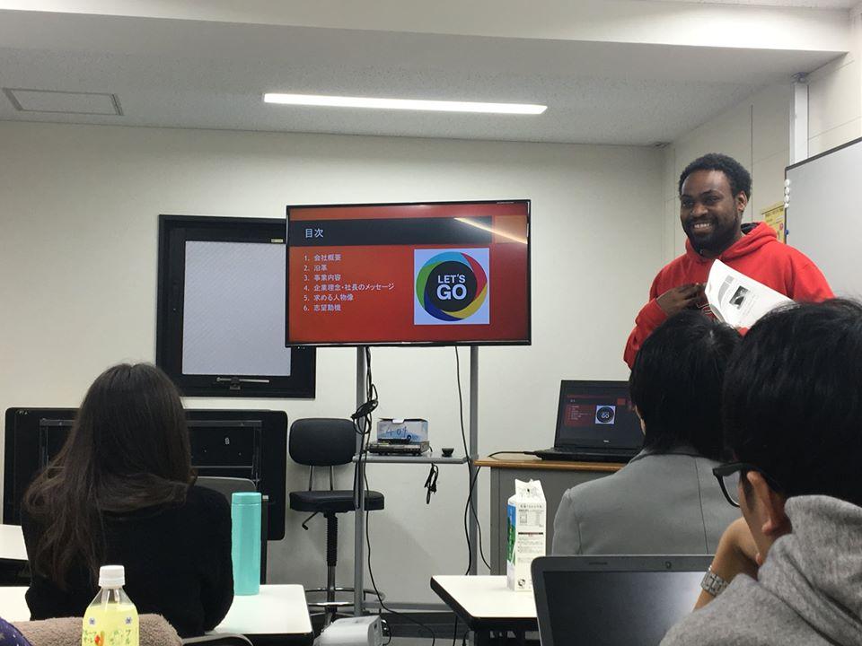 商務日語班級企業研究演講